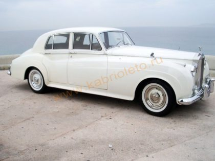 Rolls-Royce Silver Cloud 1956