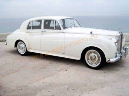 Rolls-Royce Silver Cloud 1956